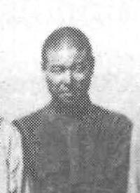Мастер-сержант Бундзи Йосияма